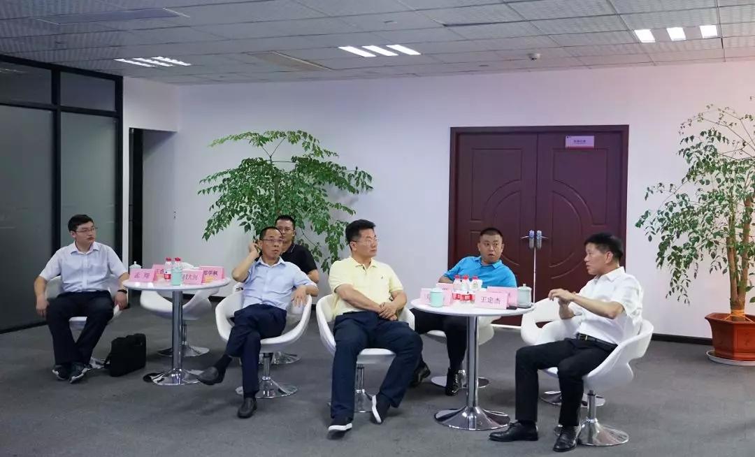 国家商务部市场建设司副司长郑书伟一行莅临天轮供应链考察