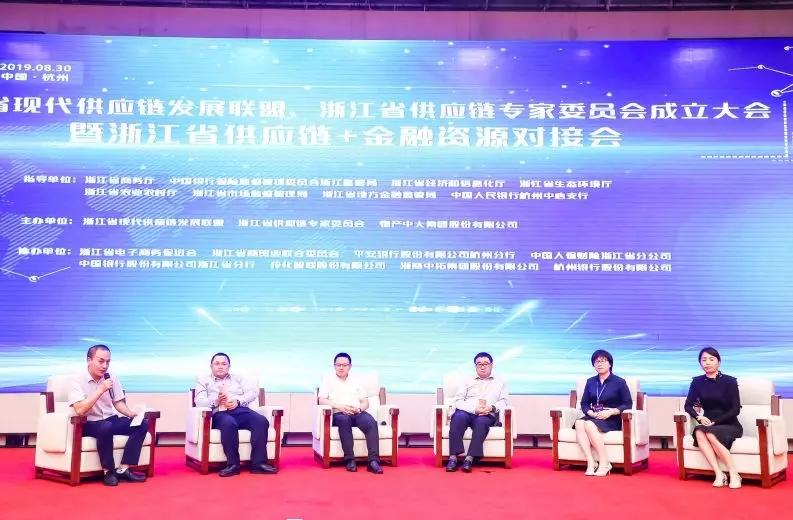推进现代供应链与金融科技创新应用,天轮供应链副总裁徐彩琴应邀参加圆桌会议